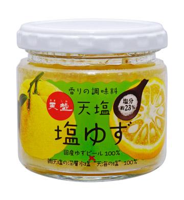 Shio yuzu shouhin thumb 450x488 515