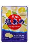 天塩の塩あめ 濃い塩レモン味