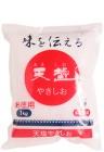 天塩やきしお(1kgポリ袋)