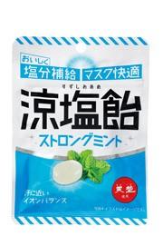 涼塩飴 ストロングミント 31g