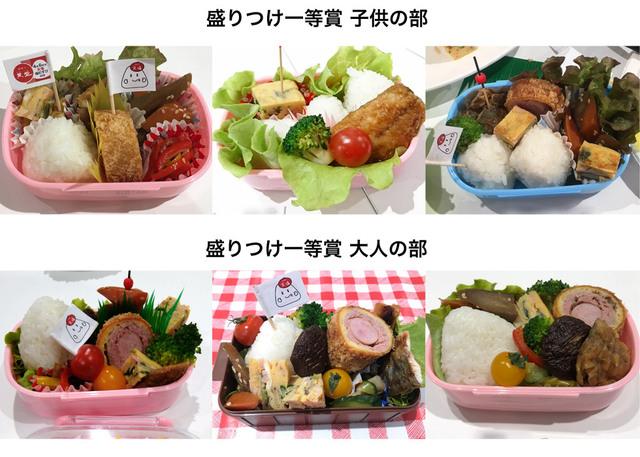 180406_moritsuke.jpg