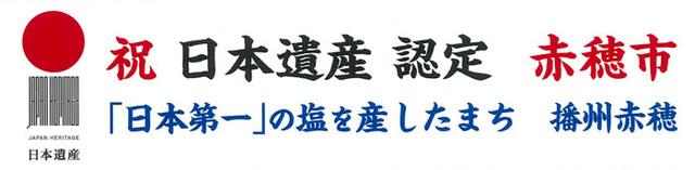 190614_nihonisan.jpg