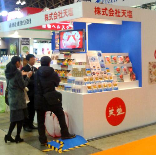 http://www.amashio.co.jp/news/images/2017021510500002.jpg