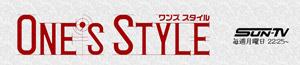 onesstyle.jpg