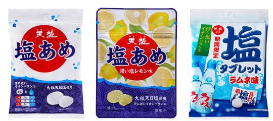 shioame_shio_lemon_tbl.jpg
