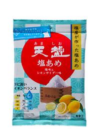 天塩の塩あめ 塩味&レモンサイダー味