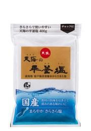 天海(あまみ)の平釜塩(ひらがまえん)(400gチャック付)