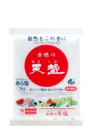赤穂の天塩(1kgポリ袋)