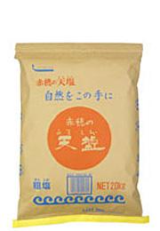 赤穂の天塩 20kg
