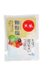 天塩の顆粒塩(入替用60gポリ袋)