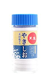 天塩やきしお(100gビン)