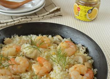 海老とエリンギのクミン香る塩レモンパエリア