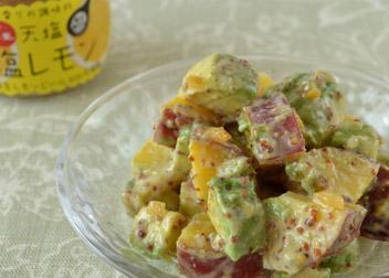 さつま芋とアボカドの粒マス塩レモンサラダ
