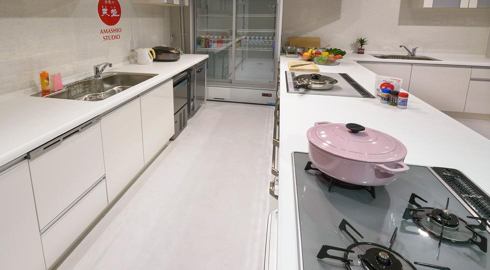 天塩スタジオキッチンスペース